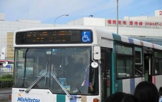 福岡空港からレベスタへのバス