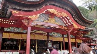 博多駅から太宰府までの行き方