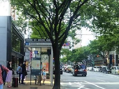 博多駅筑紫口から福岡空港国際線へのバス停