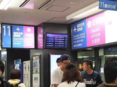 福岡空港国際線行き博多バスターミナルのりば