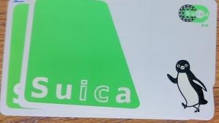 福岡でSuica(スイカ)は使える?チャージはできる?