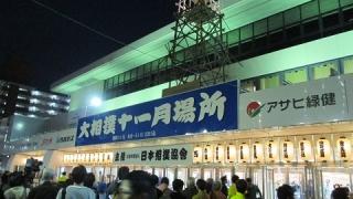 大相撲九州場所の楽しみ方と見所