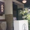 天神の個室ランチで九州料理