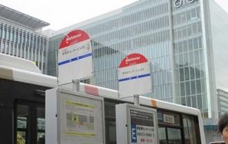 博多駅からマリンメッセ福岡への行き方