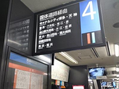 博多バスターミナルからキャナルシティ博多へのバス乗り場