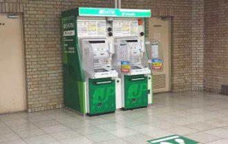 ゆうちょATM博多駅構内の場所