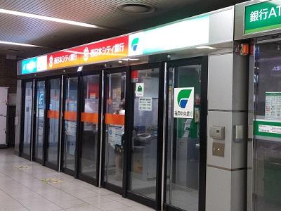 福岡銀行のATM 博多駅構内と博多駅周辺の場所のまとめ【地図 ...