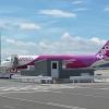 福岡から大阪への移動方法