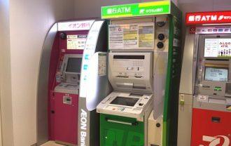 福岡空港のゆうちょ銀行ATM