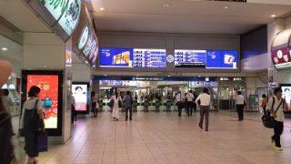 天神から博多駅までの行き方