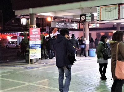 初詣の太宰府駅