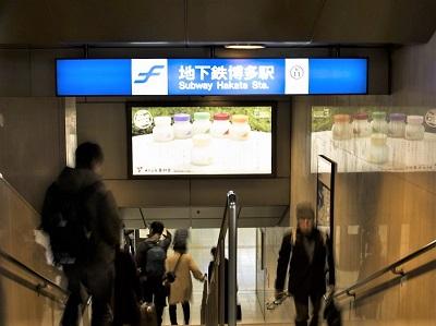 博多駅から天神への地下鉄