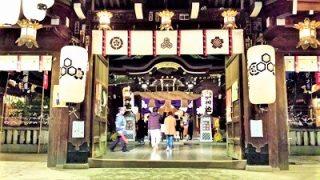 博多駅から櫛田神社までの行き方