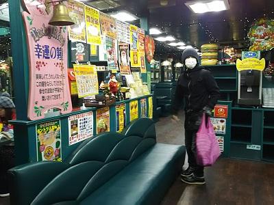 函館グルメラッキーピエロ