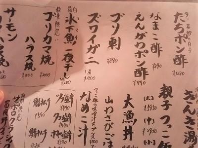札幌はちきょうイクラ丼