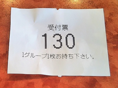柳川のうなぎ人気店 若松屋のせいろ蒸し
