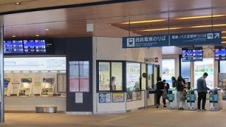 博多駅から柳川までの行き方