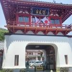 博多駅から武雄温泉駅までの行き方