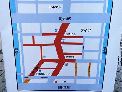 中洲ジャズ交通規制