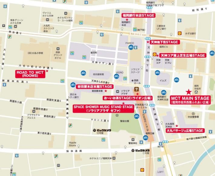 ミュージックシティ天神2018会場マップ