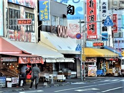 北海道のお土産を安く買う方法
