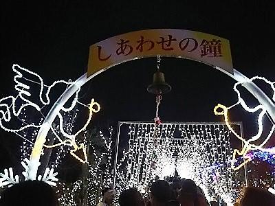 道の駅おおとう桜街道のイルミネーション点灯時間と期間