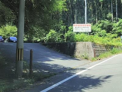 糸島の雷山千如寺大悲王院の駐車場2