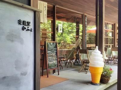 伊都安蔵里(いとあぐり)のカフェ