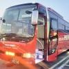 博多から広島の高速バスの料金と時間