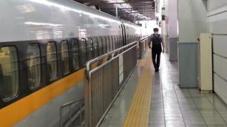 博多から広島の新幹線の料金と時間