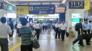 博多から広島までの行き方