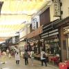 宮島日帰り観光モデルコースの宮島商店街