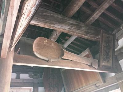千畳閣(豊国神社)のしゃもじ