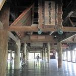 宮島の千畳閣(豊国神社)の見どころ