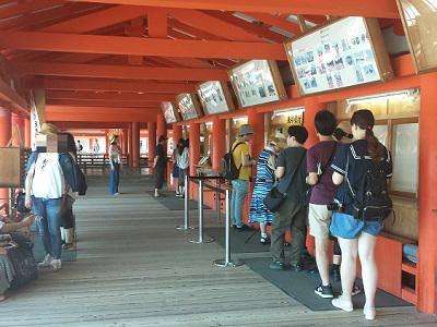 厳島神社の御朱印の場所はどこ?