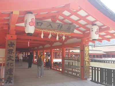 宮島日帰り観光モデルコースの厳島神社の見どころと時間と料金