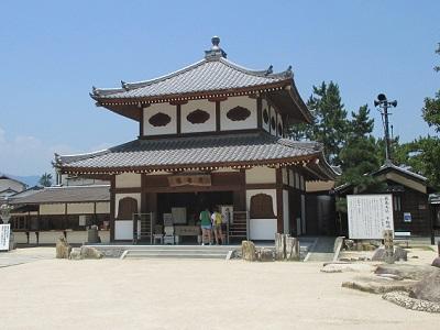 宮島の大願寺の不動明王