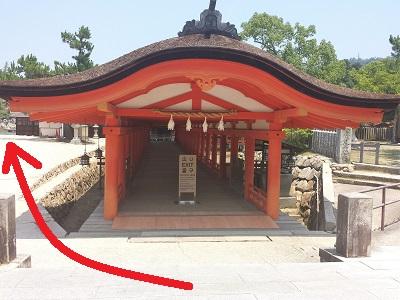 宮島の清盛神社の行き方