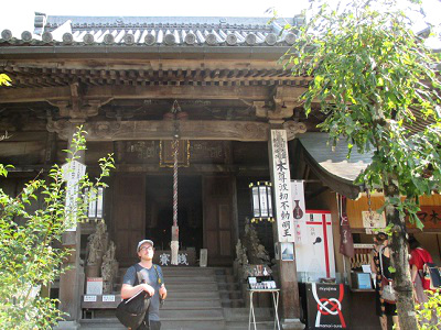 宮島大聖院の勅願堂