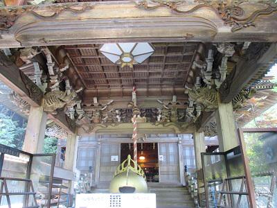宮島大聖院の摩尼殿