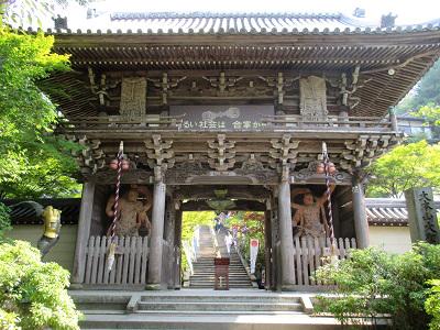 宮島の大聖院の行き方