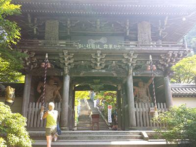 宮島の大聖院の行き方と拝観ルート