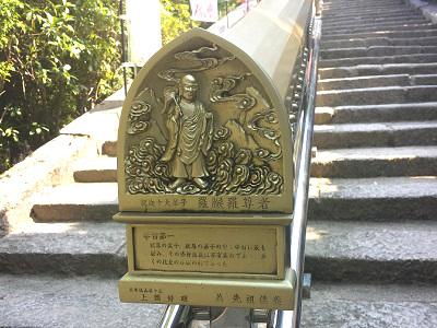 宮島大聖院の見どころ