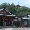 宮島日帰り観光モデルコースの厳島神社宝物館