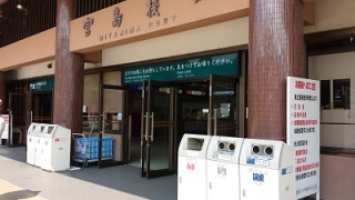 宮島から広島駅までの行き方