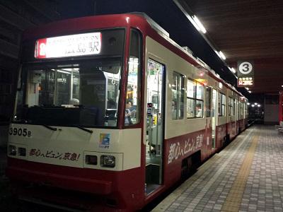 宮島口から広島駅 広電(路面電車)での行き方