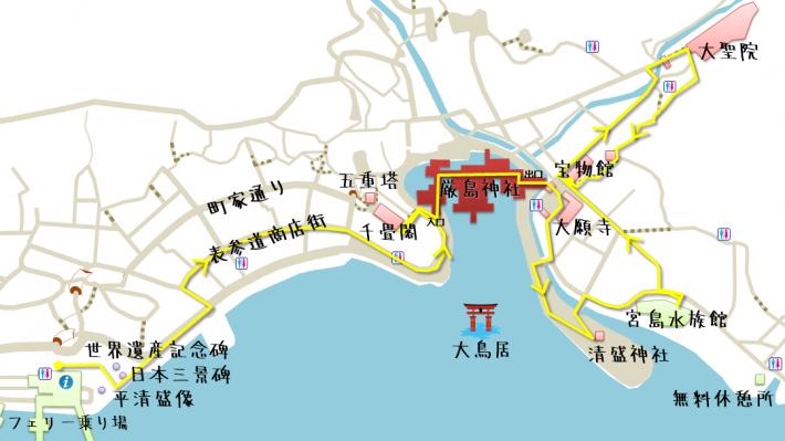 宮島日帰り観光モデルコースマップ