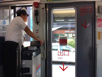 広島駅から原爆ドームまで路面電車(広島電鉄)の行き方