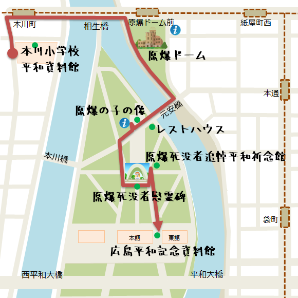 原爆ドームと平和記念公園の徒歩ルートマップ