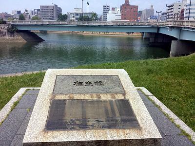 広島の相生橋の見学
